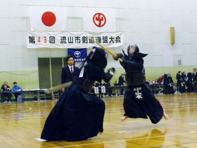 第43回 流山市剣道連盟大会1