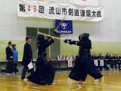第43回 流山市剣道連盟大会2