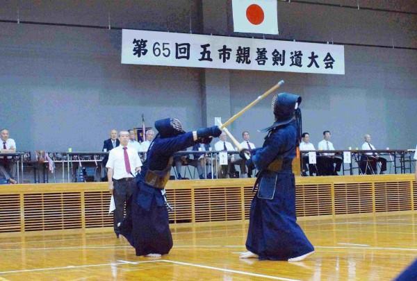 五市剣道大会7