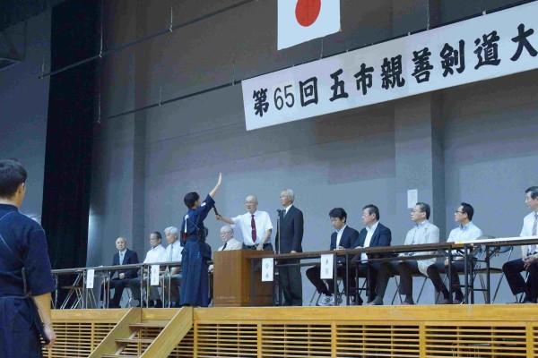五市剣道大会1