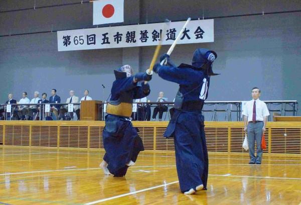 五市剣道大会4