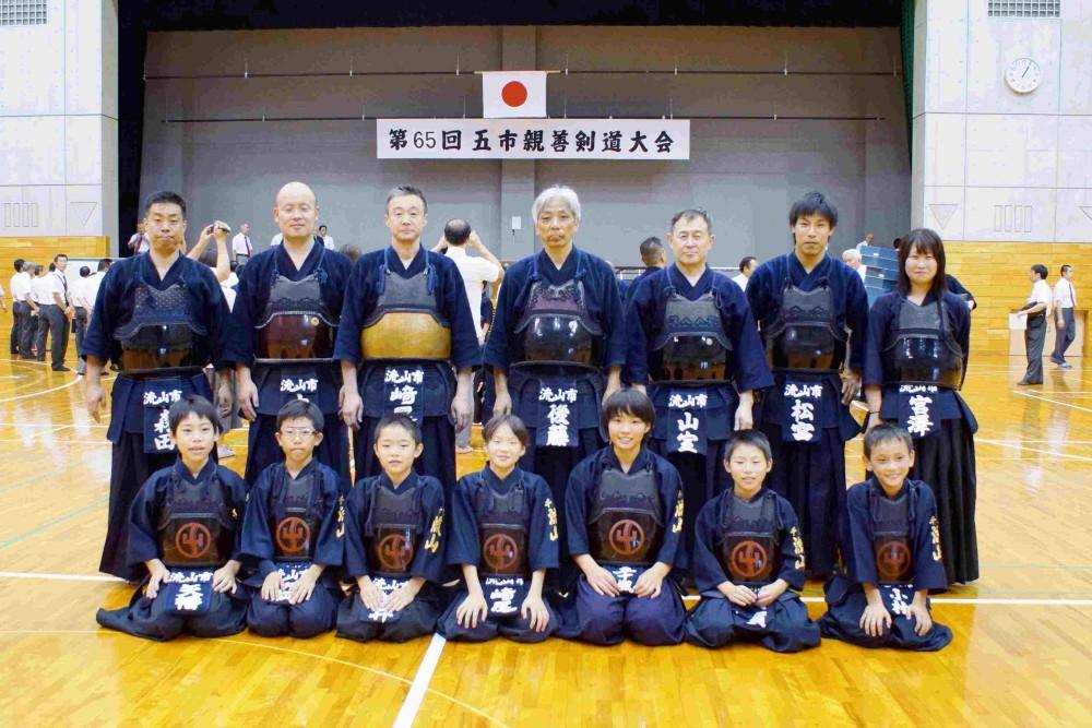 五市剣道大会8
