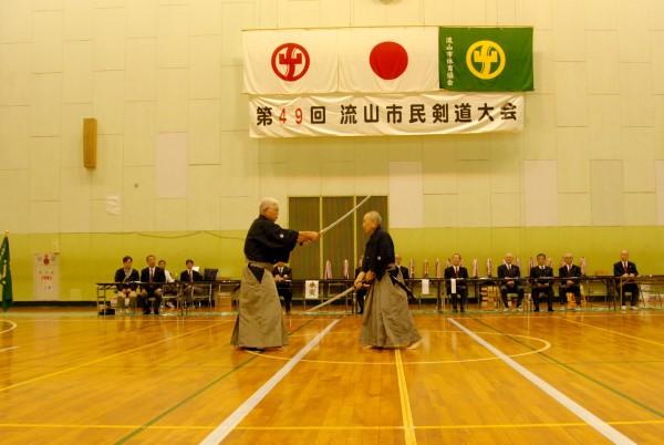 ①剣道形1