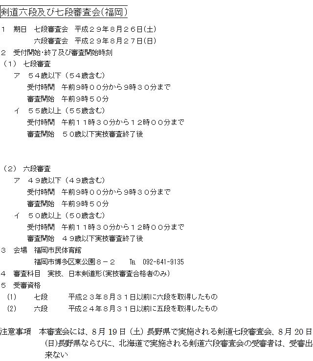 new無題-2