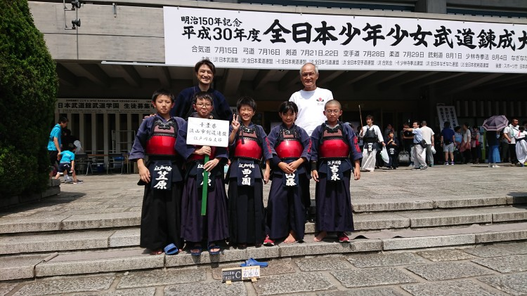 H30 all japan kendo