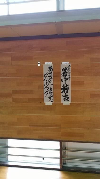 H30_shotyukeiko_2