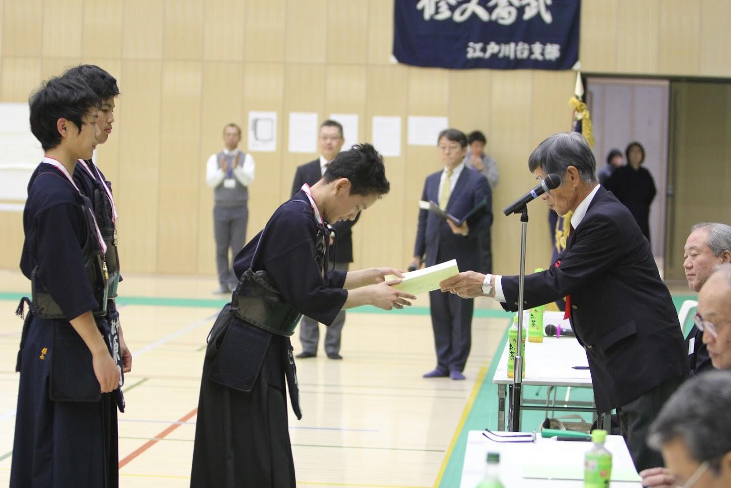 中学男子団体優勝表彰式