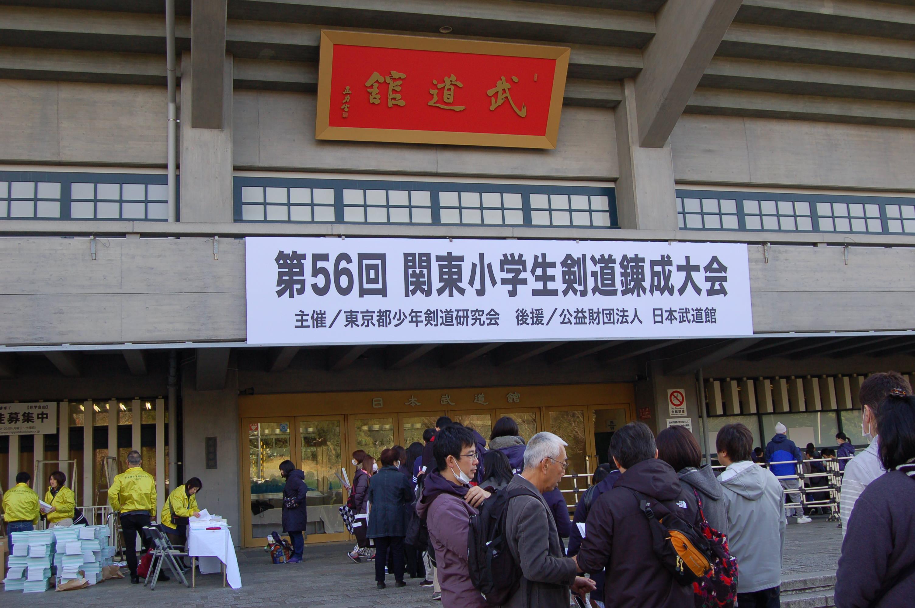 関東大会ー2