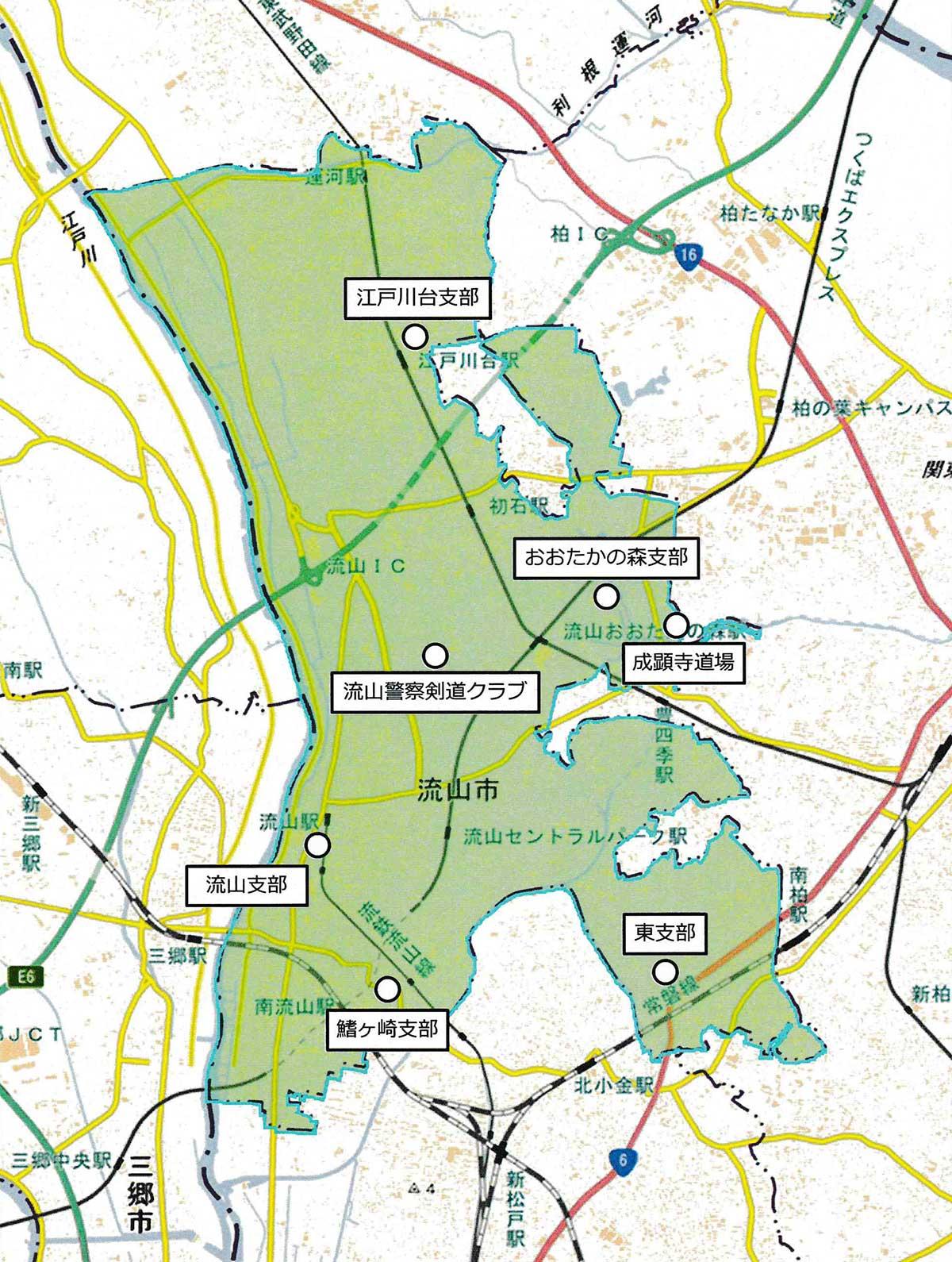 流山市全域 流剣連支部・道場の地図